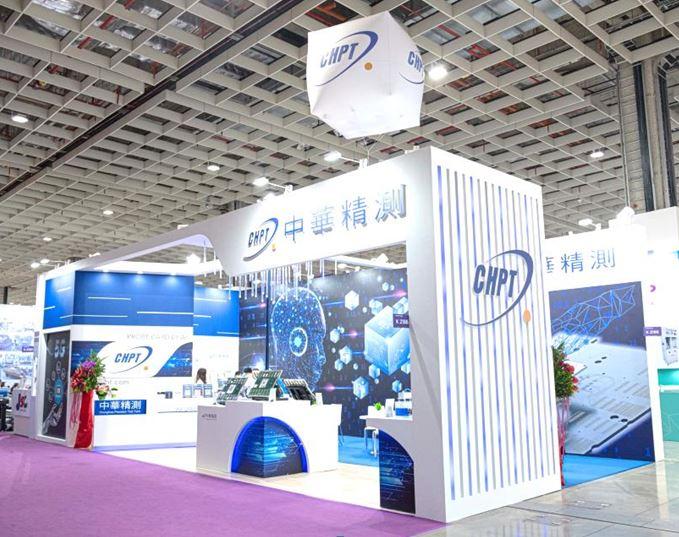中華精測迎接異質整合新時代推出3H探針卡